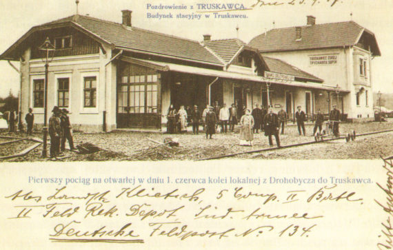 05 old 570x363 - Historical Background on Truskavets