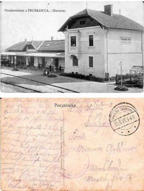 40 old 286x380 - Tło historyczne na Truskawcu