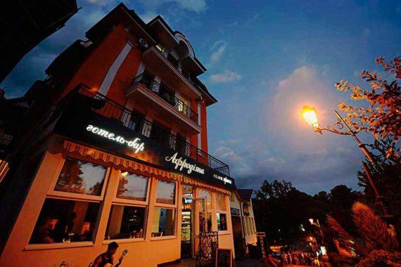 Отель Афродита - 01-15.jpg