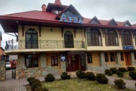 Ресторан Arba в Трускавце