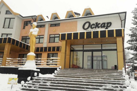 Ресторан Оскар в Трускавце - 10800-7-5a9bf9b4d0157.jpg