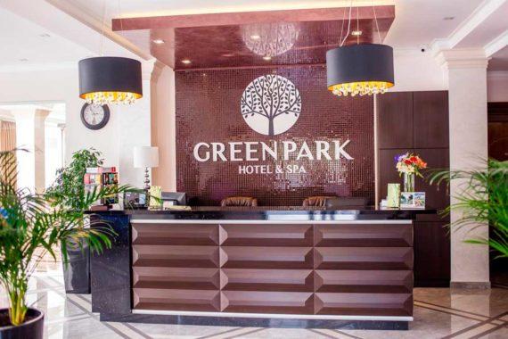 Готель Green Park - 211004221.jpg