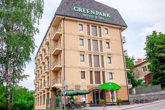 Готель Green Park - 215751411.jpg
