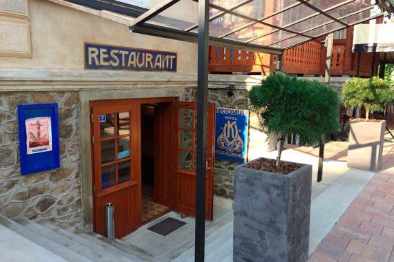 Ресторан Клюберг (Kluberg) в Трускавце - 23003-3-5d15fe8f7354f.jpg
