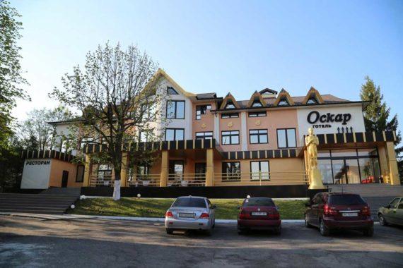 Готель Оскар - 35220630.jpg