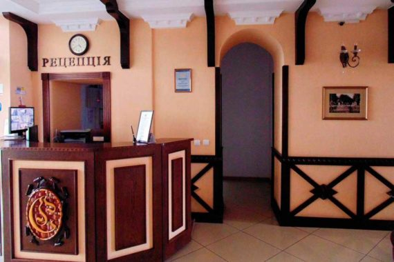 Hotel Senator in Truskavets - 44420433.jpg