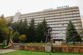 Санаторій Кристал