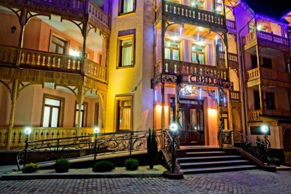 Hotel Svityaz - fasad1.jpg