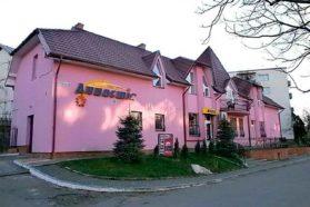 Готель Династія