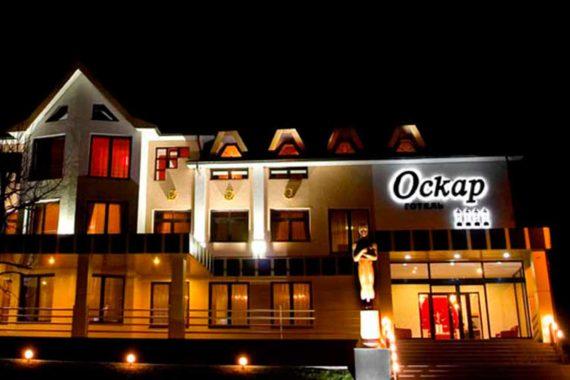 Готель Оскар - slide2.jpg