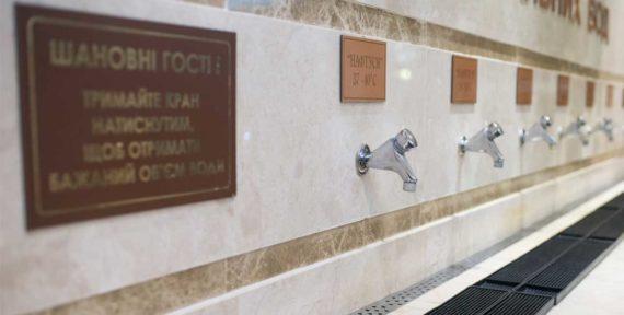 Hotel Lisova Pisnya - t_byuvet.jpg