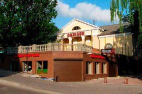 Ресторан Вавилон