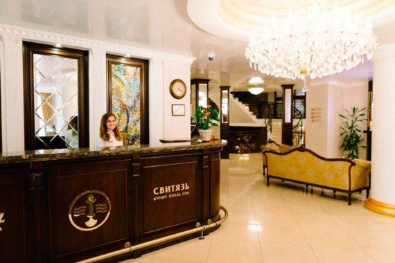 Hotel Svityaz - ys-311.jpg