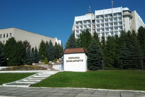 Sanatorium Perlyna Prykarpattia - zemcuzina-prikarpatya.jpg
