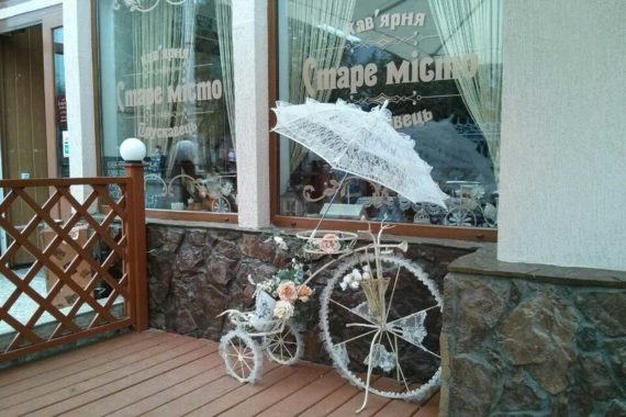 Кафе Старый Город - 1-7.jpg