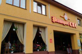 Ресторан САС в Трускавце
