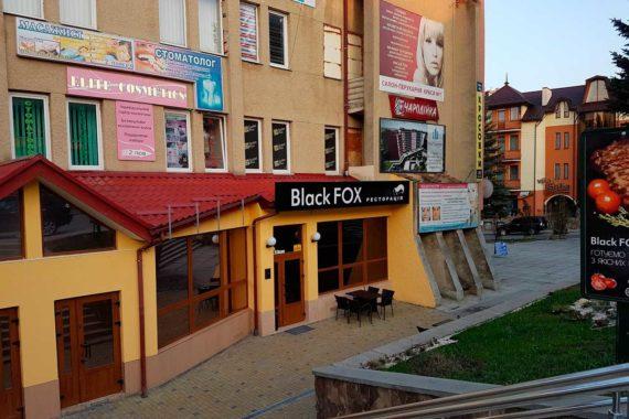 Ресторан Black Fox в Трускавце - 10908-3-5a9c018aa2ea0.jpg