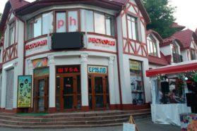 Ресторан Club pH