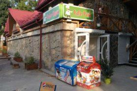 Кафе Парк в Трускавце