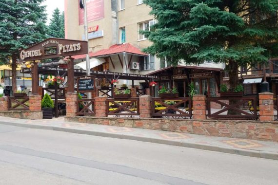 Ресторан Gendel Plyats в Трускавце - 1561995095_23008-1-5d15fee529203.jpg