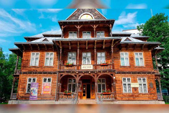 Museum of Mykhaylo Bilas - 20170526-165642-largejpg.jpg