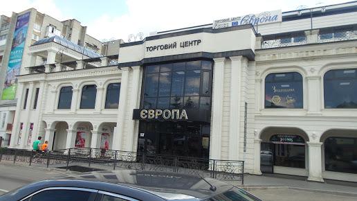 Торговый центр Европа - 20170601_134757.jpg