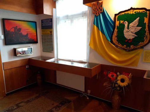 Museum History of Truskavets - 20170716-142240-largejpg.jpg