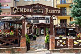 Ресторан Gendel Plyats в Трускавце