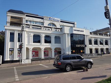 Торговый центр Европа - 20190812_180231.jpg