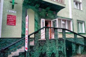 Кафе-бар Калина в Трускавце