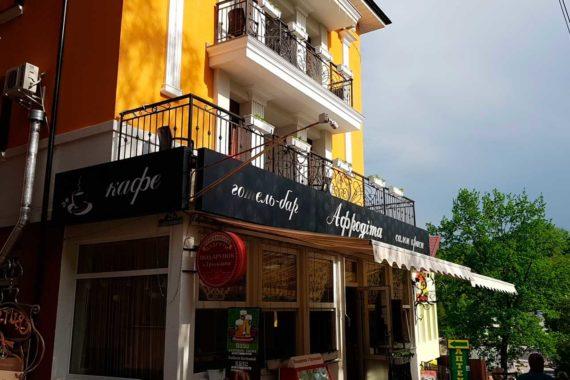 Кафе Афродіта - 28045-7-5d4327549f64f.jpg