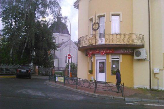Ресторан Рідний край - 44.jpg