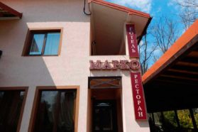 Ресторан Марко в Трускавце