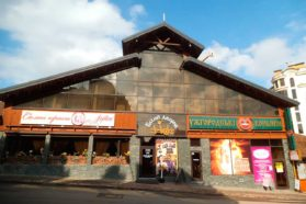 Салон краси Лотос