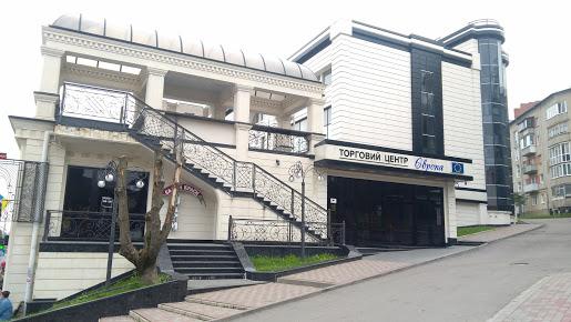 Торговый центр Европа - IMG_20180908_085600.jpg