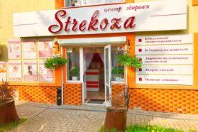 Салон краси Strekoza
