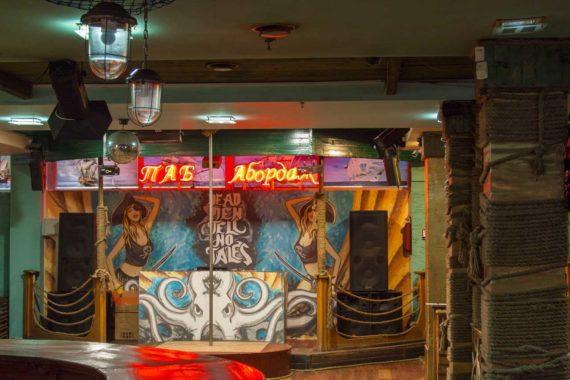 Klub nocny Abordaż - IMG_9485.jpg
