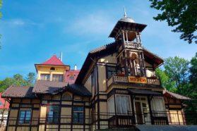Музей Історія Трускавця