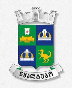 Tshaltubo