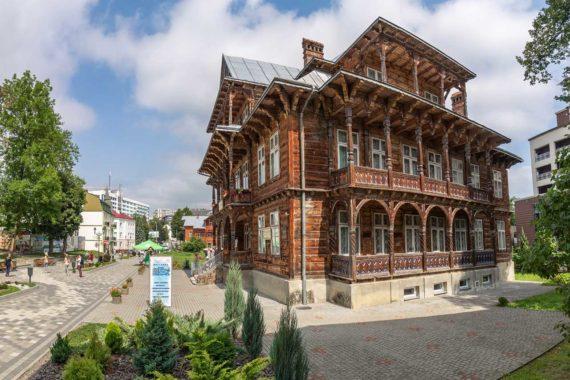 Muzeum Mychajla Bilasa - muzey_bilasa_1.jpg