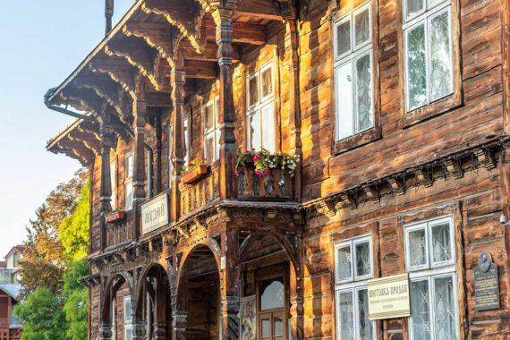 Музей Михайла Біласа - muzey_bilasa_3.jpg
