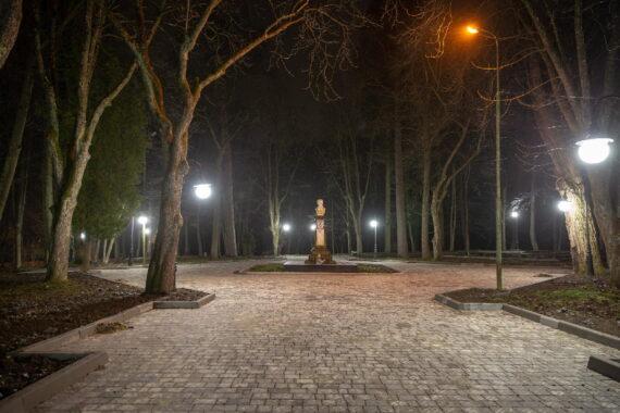 Park kurortowy - resort-park-adamivka-02.jpg