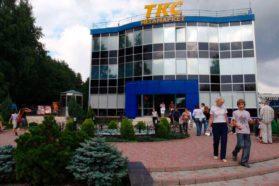 Centrum handlowe TKS Megamarket