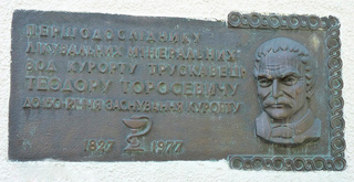 A memorial plaque is dedicated to Theodore Torosevich