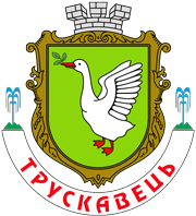 Truskavets official coat of arms