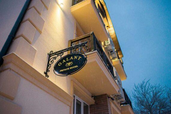 Hotel Galant - hotel-halant-10.jpg