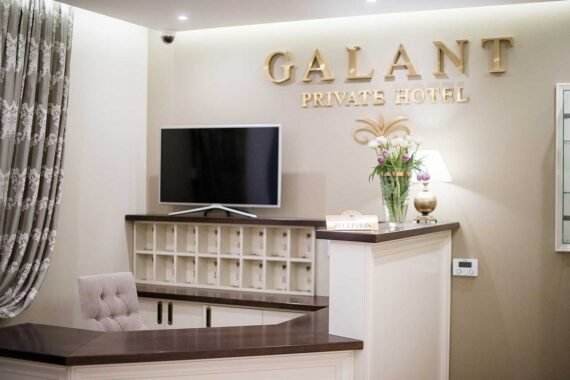 Hotel Galant - hotel-halant-5.jpg