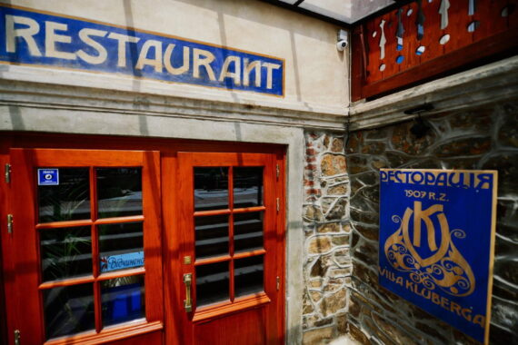 Ресторан «Клюберг» (Kluberg) - kluberg-restraunt-truskavets-13.jpg