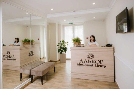 Готель Алькор - alkorhotel-9.jpg