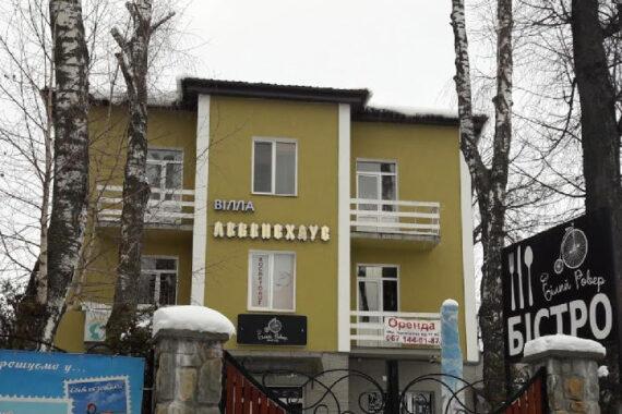 Вилла Лебенсхаус - villa-lebenhouse-truskavets-02.jpg